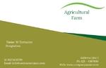 Agricultural Farm